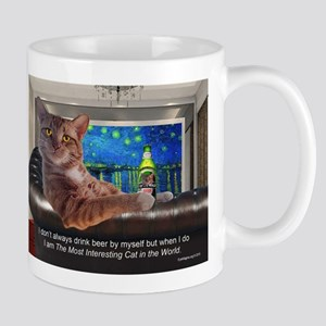 Most Interesting Cat Mugs