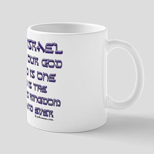 Here O Israel Mug