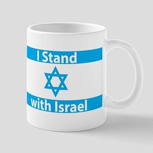 I Stand with Israel - Flag Mug