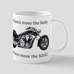 Biker Quote Mug