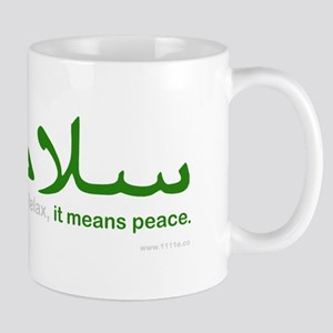 Relax It Means Peace | Mug
