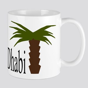 I love Abu Dhabi, amazing city! Mugs