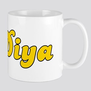 Retro Diya (Gold) Mug