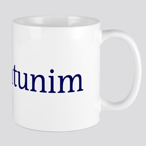 Machatunim Mug