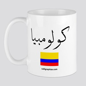 Colombia Flag Arabic Mug