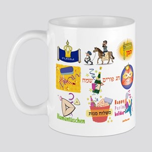Happy Purim Collage Mug