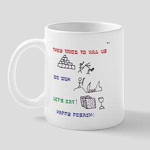Passover Pesach Story Mug