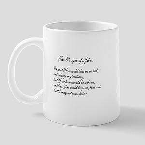 The Prayer of Jabez Mug