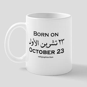 October 23 Birthday Arabic Mug