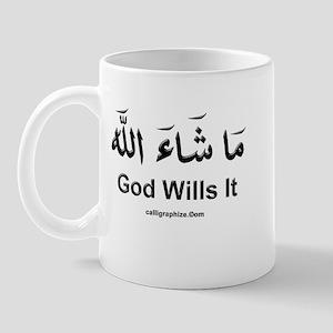 God Wills It - Masha'Allah Arabic Mug