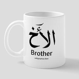 Brother Arabic Calligraphy Mug