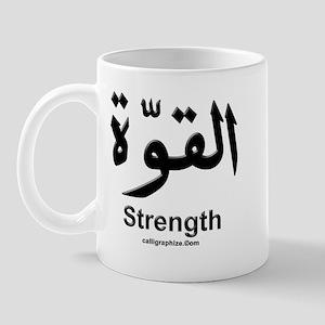 Strength Arabic Calligraphy Mug