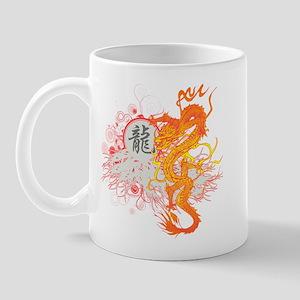 Lùhng Mug
