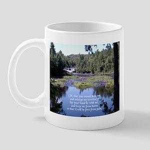 Jabez Prayer Mug