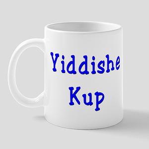 Yiddishe Kup Mug