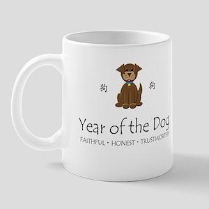 """""""Year of the Dog"""" Mug"""