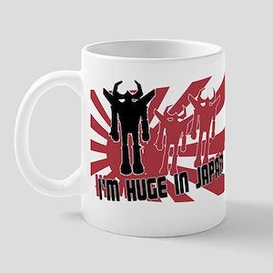 Im Huge in Japan Robot Mug