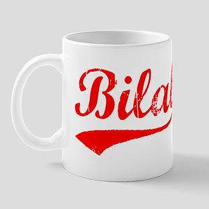 Vintage Bilal (Red) Mug