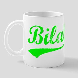 Vintage Bilal (Green) Mug