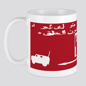 2-isaf-stayback-carsticker Mug