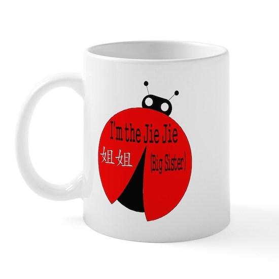 Jie Jie Bug 11 oz Ceramic Mug Jie Jie Bug Mug by Adopting ...