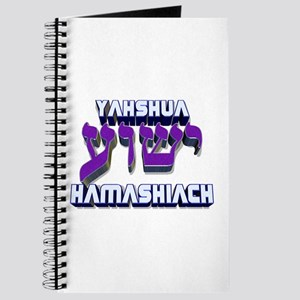 Yahshua! Journal