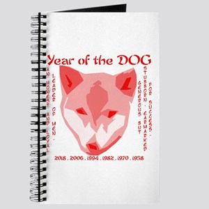 2006 - year of the dog Journal