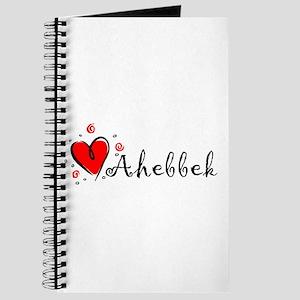 Arabic I Love You Uhibbuk Arabic Calligraphy Stationery - CafePress