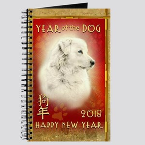2018 Chinese New Year of the Dog White Dog Journal