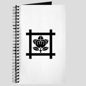 tachibana of the Nichiren sect Journal
