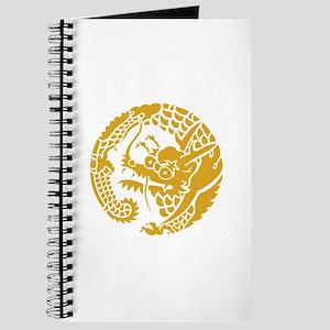 Circle of Nichiren Buddhism dragon Journal
