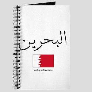 Bahrain Flag Arabic Journal