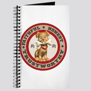 """""""Year of the Dog [Red & Brown Journal"""