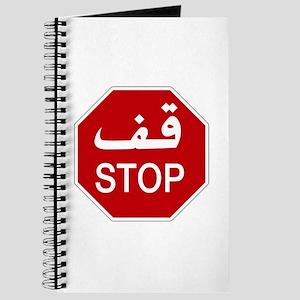 Stop, UAE Journal