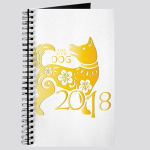 Chinese New Year 2018 - Year Of The Dog Journal