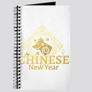 Year Of The Dog 2018 Chinese New Year Journal