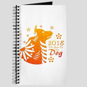 2018 Chinese New Year Celebration - Year O Journal