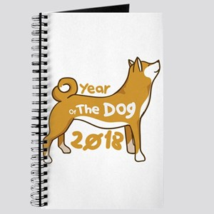 2018 Chinese New Year - Year Of The Dog Fu Journal