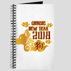 Chinese New Year 2018 Journal