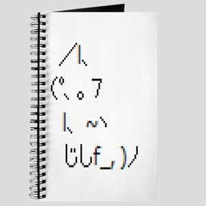 Text cat Journal