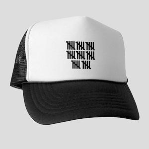 40th birthday Trucker Hat