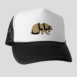 Arabic Bear Trucker Hat