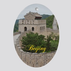 Beijing Oval Ornament