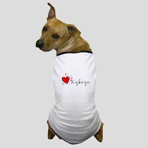 """I Love You"" [Cherokee] Dog T-Shirt"