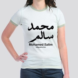 Mohamed Salim Arabic Jr. Ringer T-Shirt
