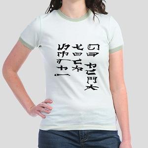Ancient Chinese Secret Jr. Ringer T-Shirt