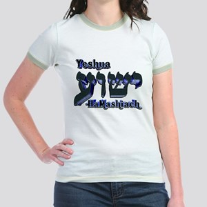 Yeshua (Hebrew) Jr. Ringer T-Shirt