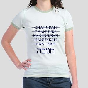 Spelling Chanukah Hanukkah Hanukah Jr. Ringer T-Sh