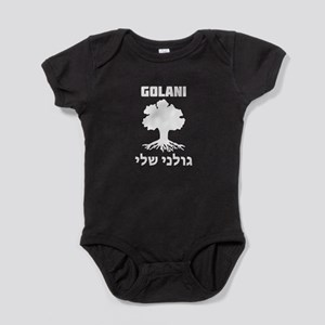 Israel Defense Forces - Golani Sheli Baby Bodysuit