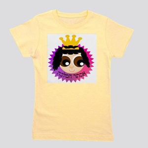 Queen Esther Ash Grey T-Shirt